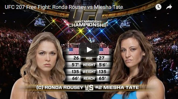 Ronda Rousey vs Miesha Tate Full Fight Video
